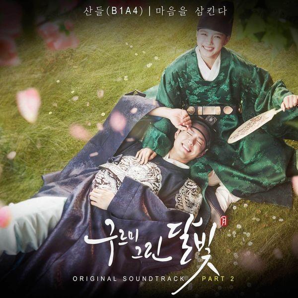 Kumpulan Lagu Sandeul (B1A4) - Moonlight Drawn by Clouds OST Part. 2
