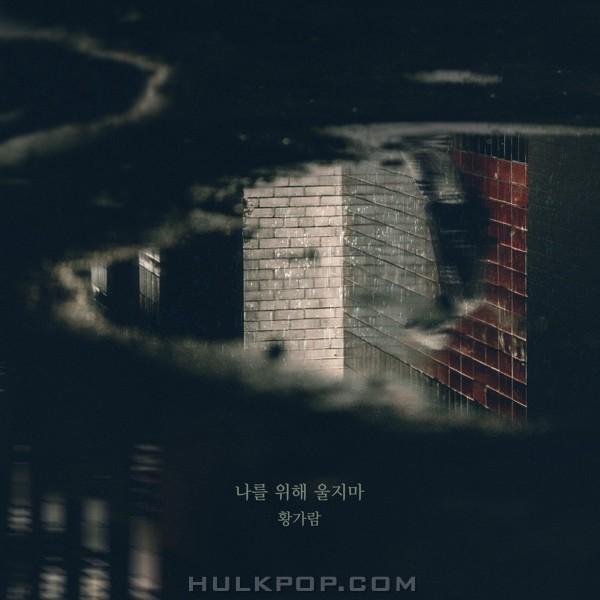 Hwang Garam – Gracious Revenge OST Part.12