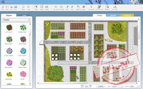 تحميل برنامج تصميم الحدائق للكمبيوتر Garden Planner 2020