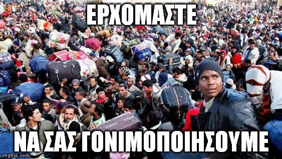 Αποτέλεσμα εικόνας για μετανάστες φωτο