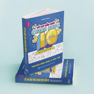 SỔ TAY KIẾN THỨC CHINH PHỤC 10 ĐIỂM - dành cho học sinh lớp 11 - Trọn bộ 4 môn: Toán, Lí, Hoá, Anh ebook PDF-EPUB-AWZ3-PRC-MOBI