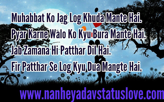 romantic shayari hindi mai-love-status-lal