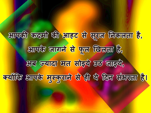 motivational photo in hindi download