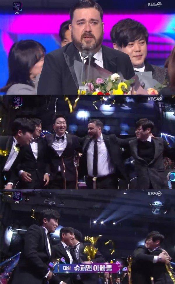'Superman Returns', 2019 KBS Eğlence Ödülleri'nde daesang aldı
