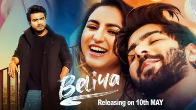 Beliya Beliya Sun Mere Beliya Lyrics Raj Barman