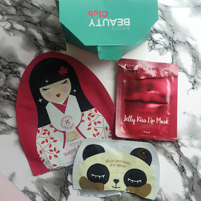K beauty, kore güzellik sırları, jelly lip kiss mask, sugar maple,  gold hydrogel eye mask