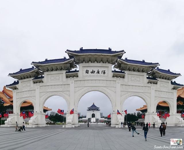 Gloomy Afternoon in Chiang Kai Shek Memorial