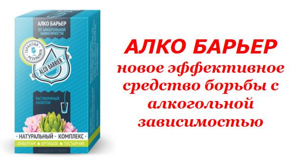 Областной наркологический диспансер, г. Караганда