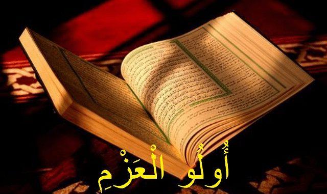 5 Nabi Yang Mendapat Gelar Ulul Azmi dan Mukjizatnya
