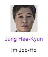 Jung Hae-Kyun berperan sebagai Im Joo-Ho