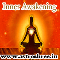Inner awakening, meditation for transformation, The real success way, Kundalini awakening process, Benefit of inner awakening, tips for inner awakening, Power of guru in inner awakening, spiritual awakening, Astrology and Inner awakening.
