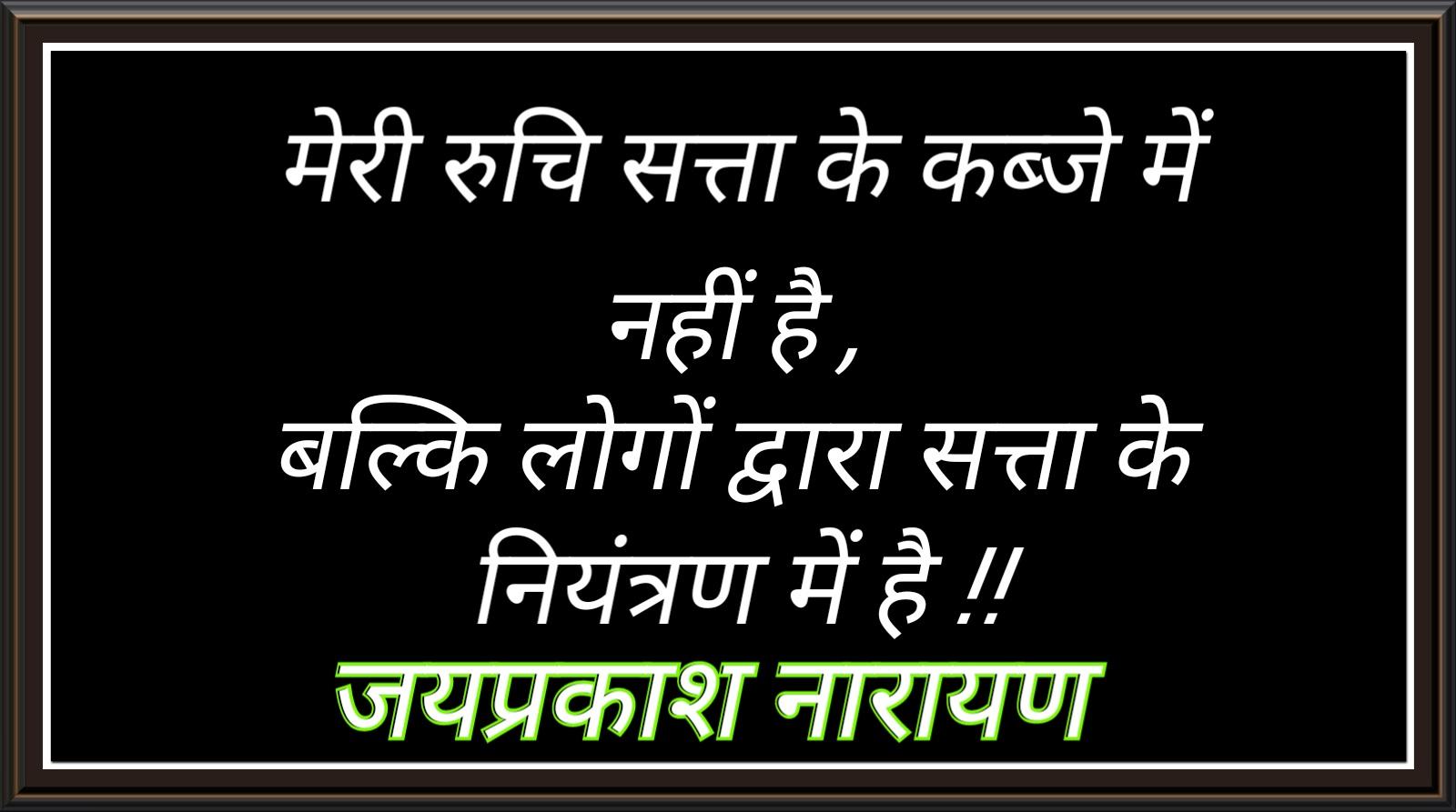 Life Changing Hindi Quotes Swami Vivekananda Life Changing Quotes