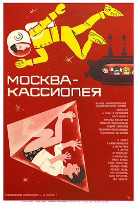 Moscow-Cassiopea Poster