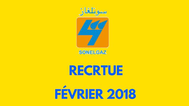 اعلان توظيف بسونلغاز SONELGAZ - فيفري 2018