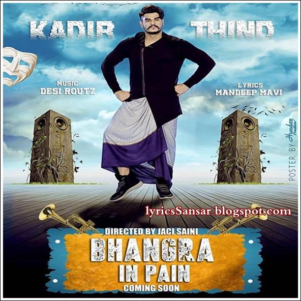 Download Full Song Tera Sara Gussa: BHANGRA IN PAIN LYRICS : Kadir Thind