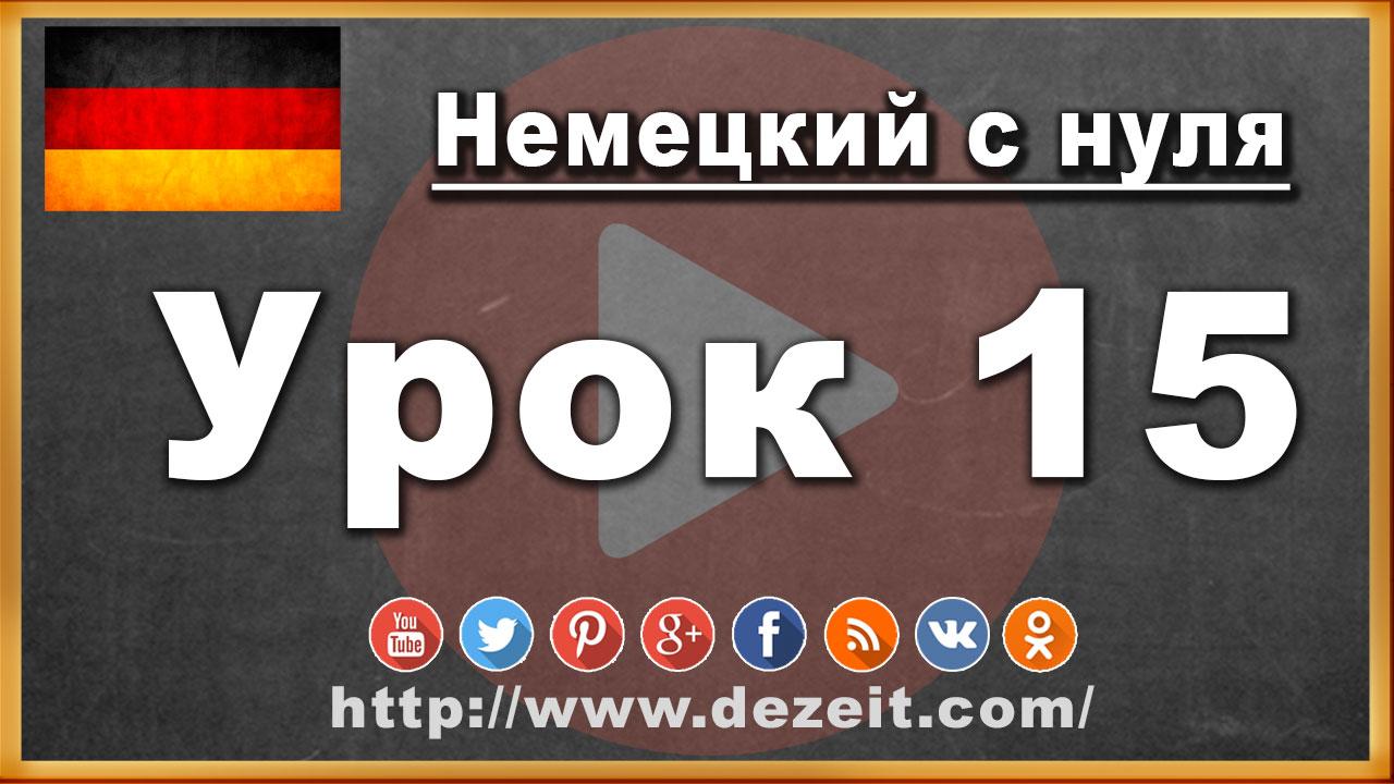 Die Preussischen Apothekengesetze mit Einschluss der reichsgesetzlichen Bestimmungen
