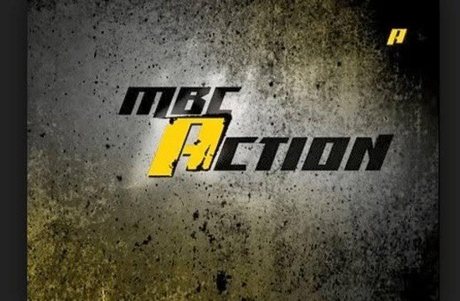 تردد قناة Mbc Action تعرف على تردد قناة ام بي سي اكشن