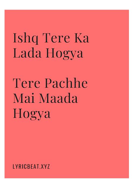 Sapna Chaudhary  Ishq Ka Lada Songs Lyrics  Aakash Sharma - #LYricsBEAT