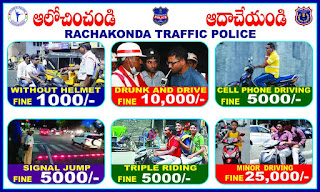 traffic e challan New Fines4