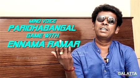 Mind Voice Paridhabangal Game with Ennama Ramar