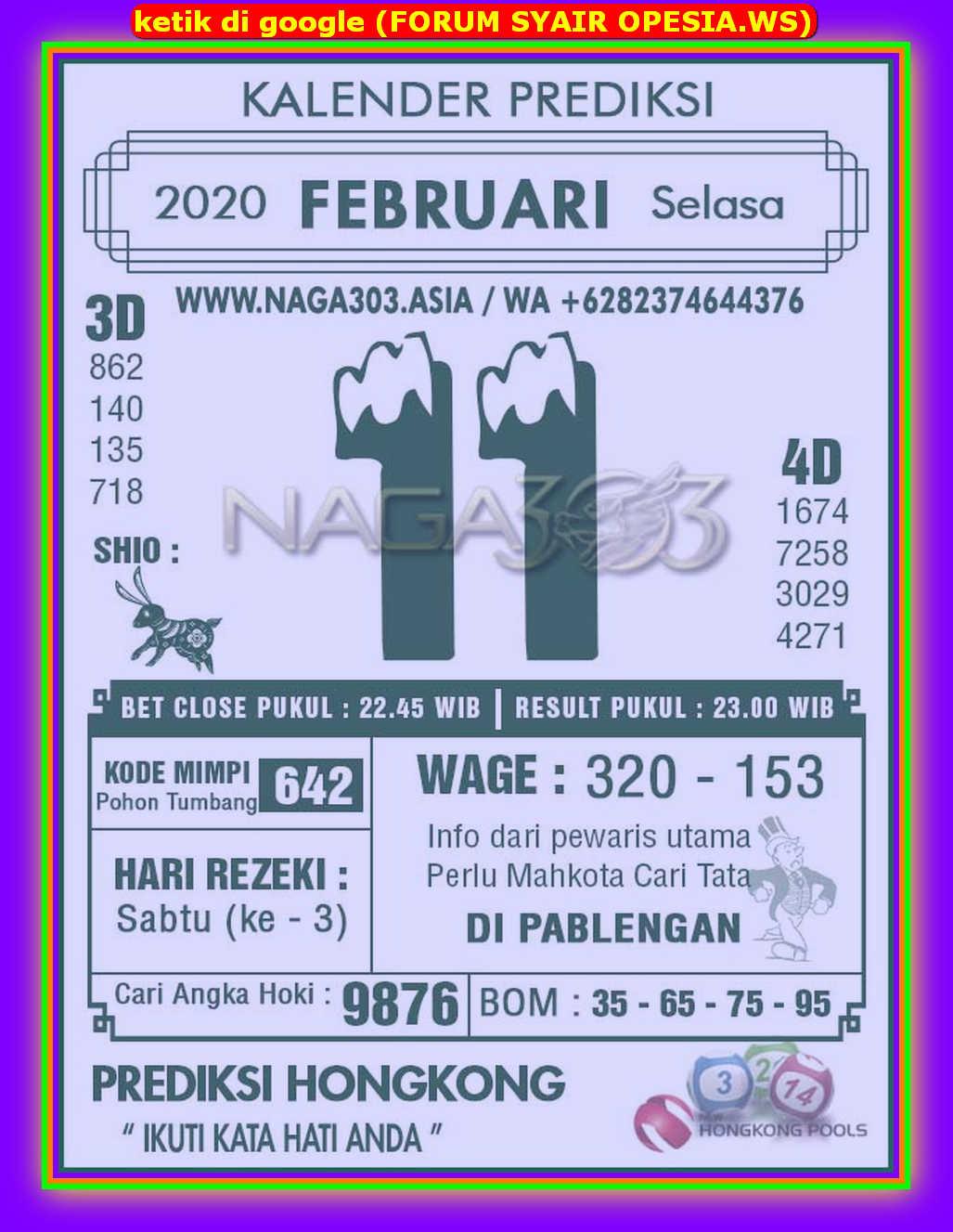 Kode syair Hongkong Selasa 11 Februari 2020 132