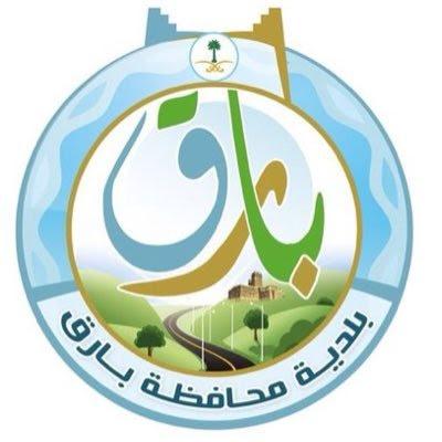 بلدية محافظة بارق