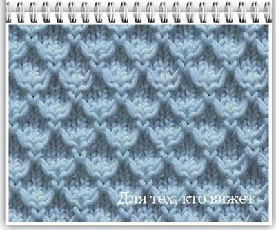 uzori-spicami | strikking | بافندگی | dzianie | tricô | tricotare | การถัก