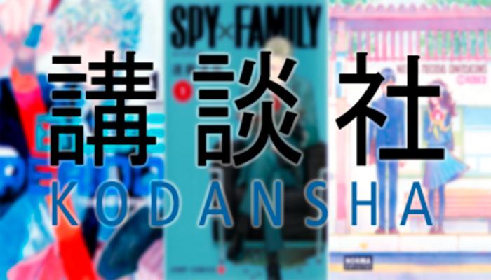 Nominados 44 Premios Manga Kodansha