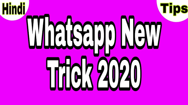 Whatsapp New Tricks 2021