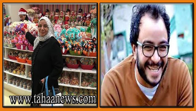 وفاة والدة الممثل حسام داغر بأزمة قلبية