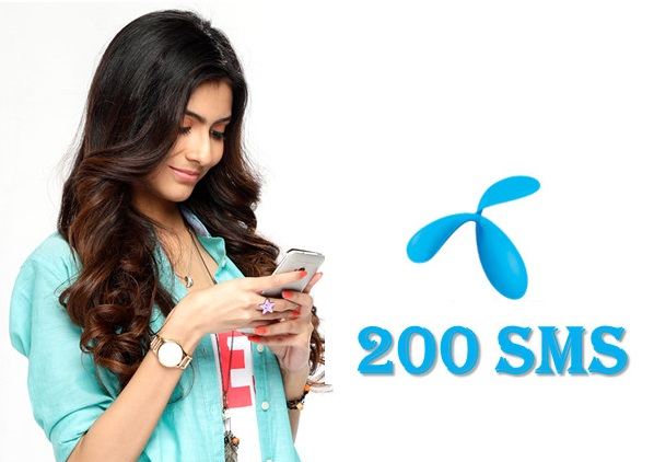 200 SMS for GP 11 Taka 30 Days - Grameenphone