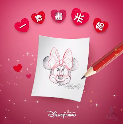 #DisneyMagicMoments, Disney, HKDL, Hong Kong Disneyland, 香港迪士尼樂園, Minnie Mouse, learn to draw, 米妮老鼠
