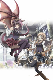 Shingeki no Bahamut: Manaria Friends Legendado