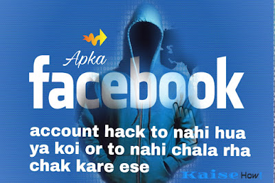 fb id hacker se bcaye,Facebook Account Hack Hone Se Kaise Bachaye  Fcebook Secuirty