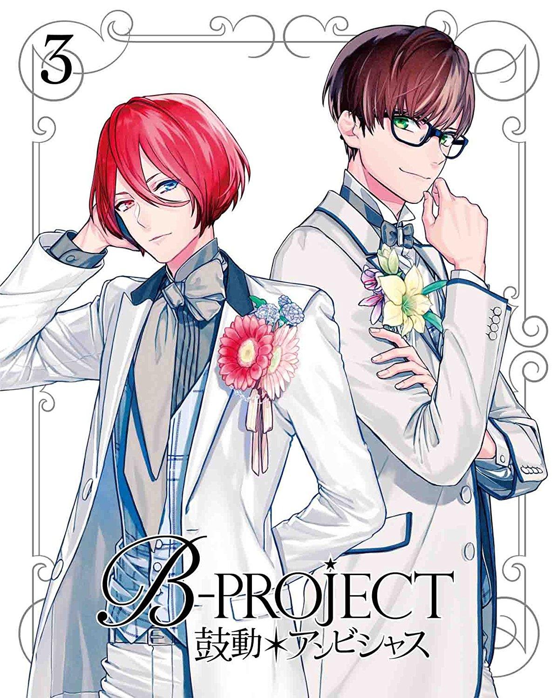 Download Ost. B-Project Kodou*Ambitious Terbaru