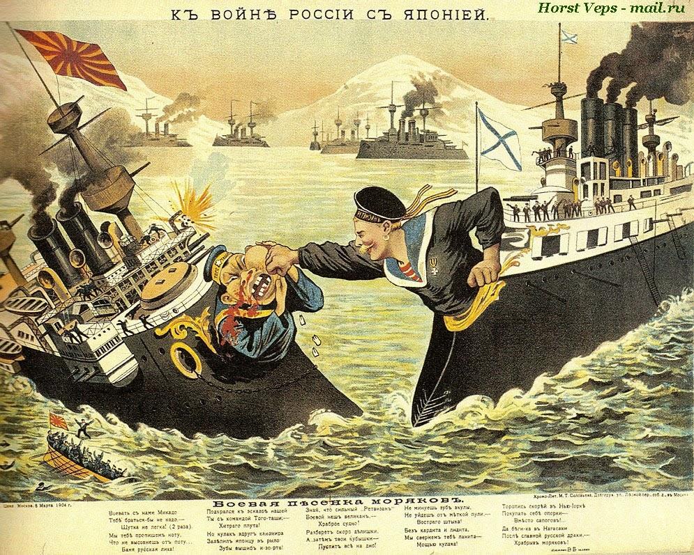 russo japanese war 1904 1905 essay