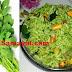 புதினா சாதம் ரெசிபி | Mint Rice Recipe !