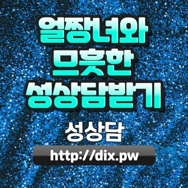 서울시서초에듀포레푸르지오