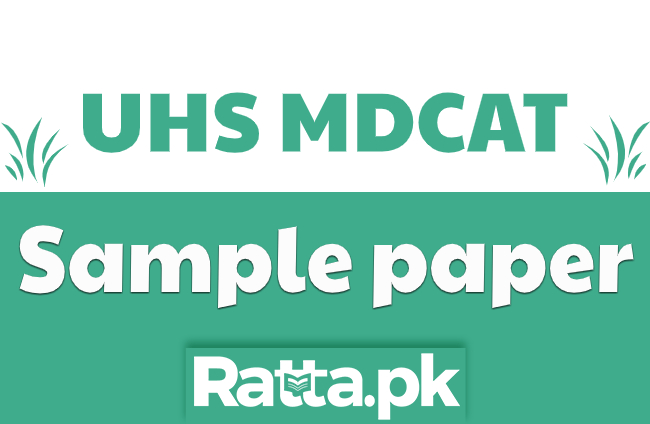 MDCAT Sample paper 2021 pdf download