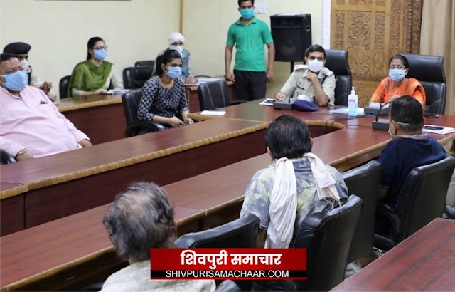 बाजार व्यवस्थाओं को लेकर मार्केट एसोशिएशन के साथ प्रशासन ने रखी बैठक, कैसे हो सोशल का पालन / Shivpuri News