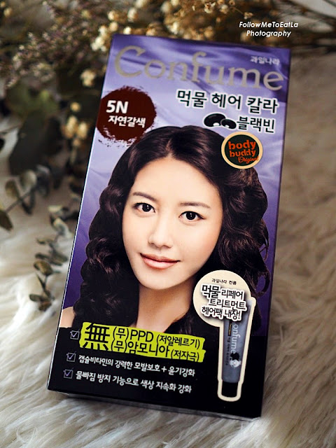 Best DIY Hair Dyes At Home With BODY BUDDY CONFUME Squid Ink & Black Bean Hair Colour