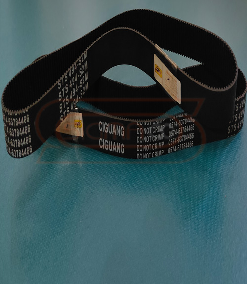 SKY0032 - Belt X 142.5XXL Infiniti Konica 512i
