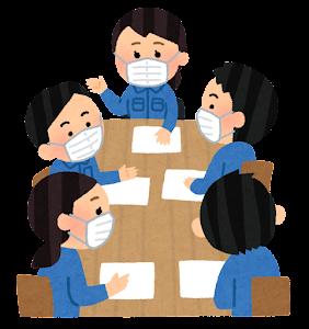 マスクを付けた会議のイラスト(作業員)