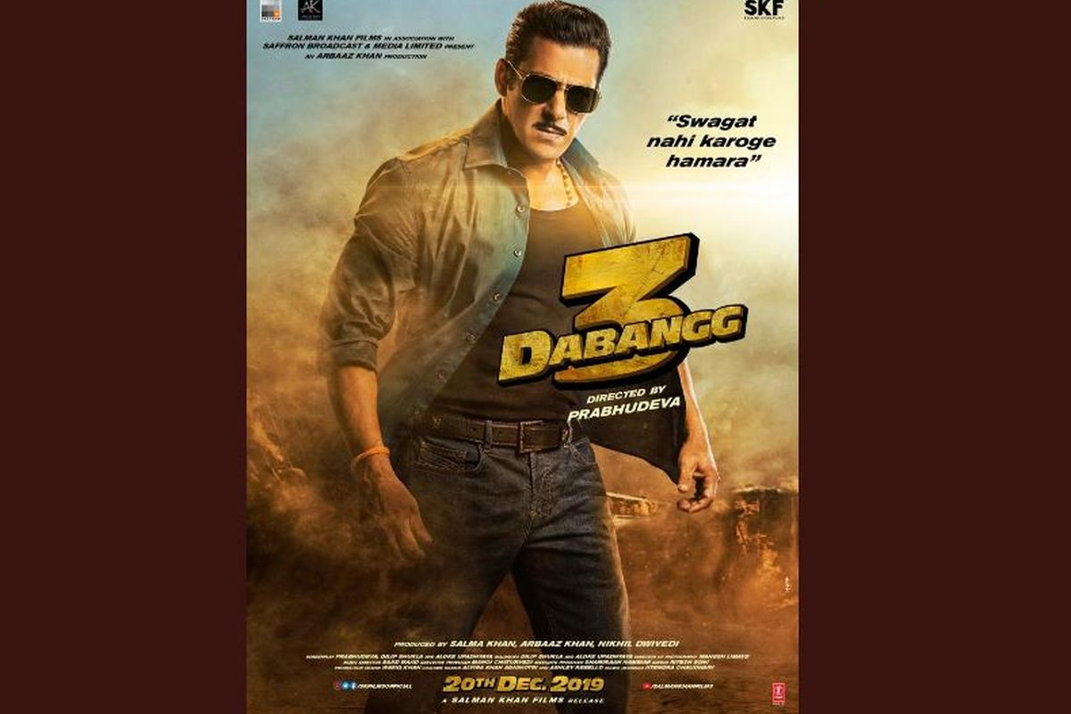 Dabangg 3: First look release of Salman Khans Dabangg 3