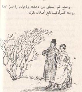 عالم نارنيا - إبن أخت الساحر - اقتباسات