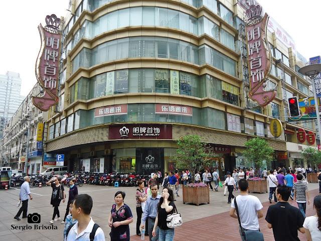 Shanghai Ming Jewelry