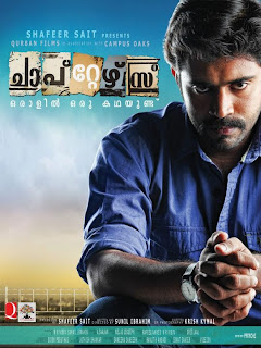 nivin pauly in chapters poster