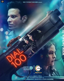 Dial 100 First Look Poster 1