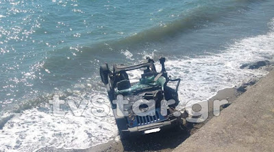 Ξεκληρίστηκε παρέα σε τροχαίο στην Κύμη: Τρεις νεκροί και δύο τραυματίες