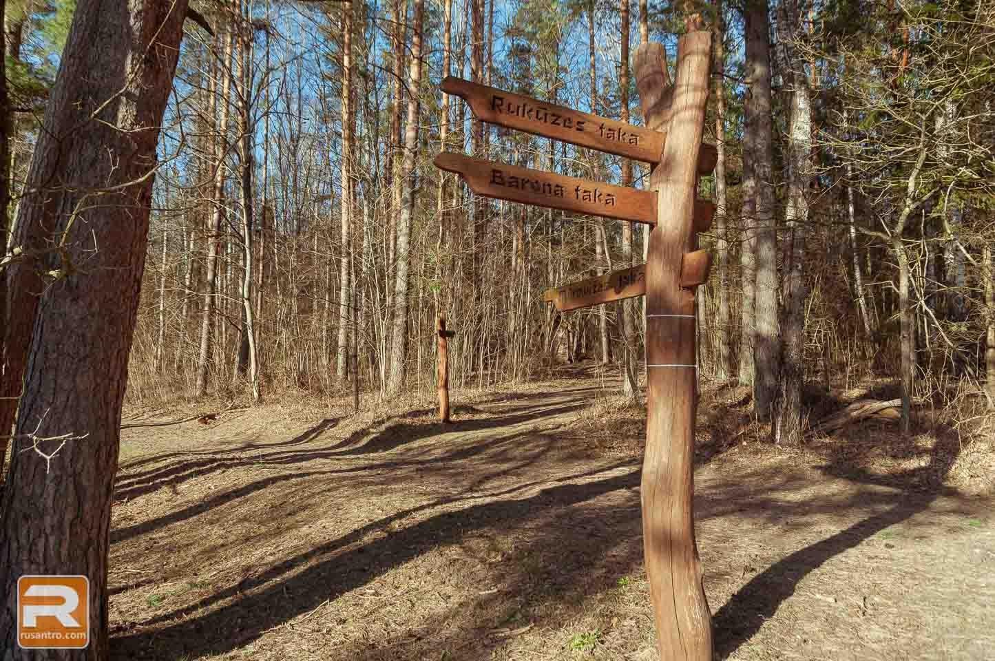 Vilces dabas parks 16